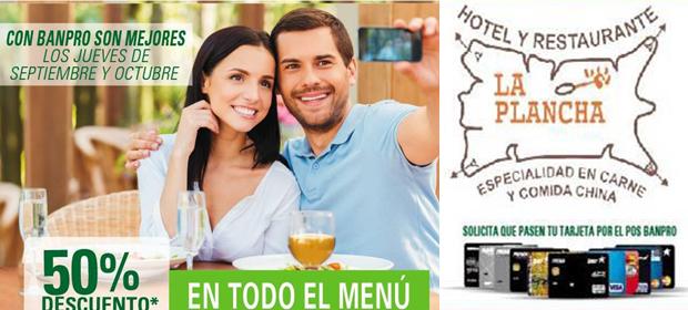 Hotel Y Restaurante La Plancha