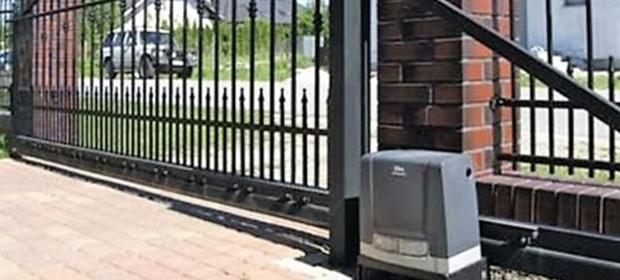 Pfc Accesos Automáticos del Ecuador S.A.