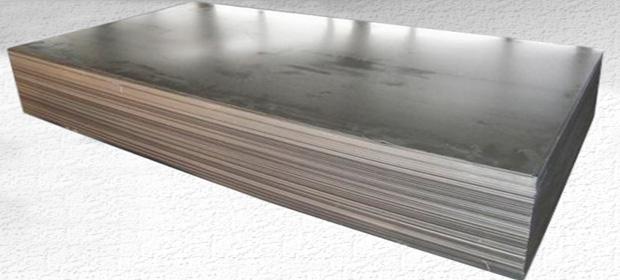 Aceros y Aluminio Aceral Cía.Ltda.