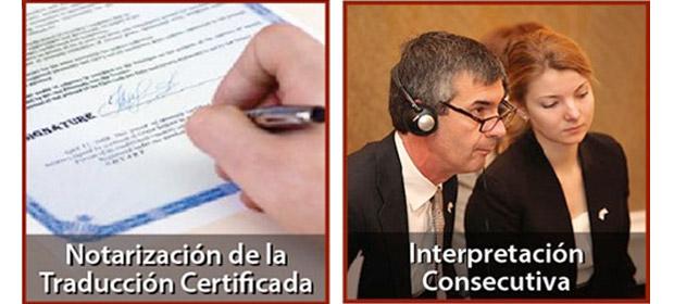Sp Language Services