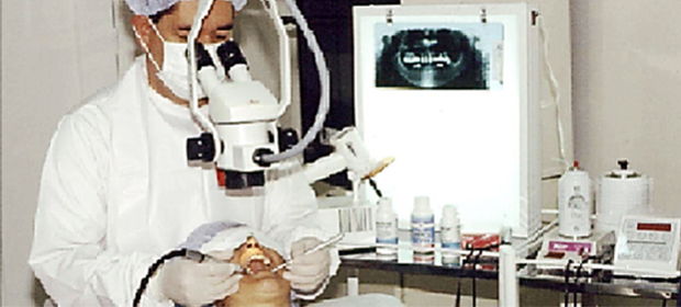 Instituto Colombiano De Endodoncia