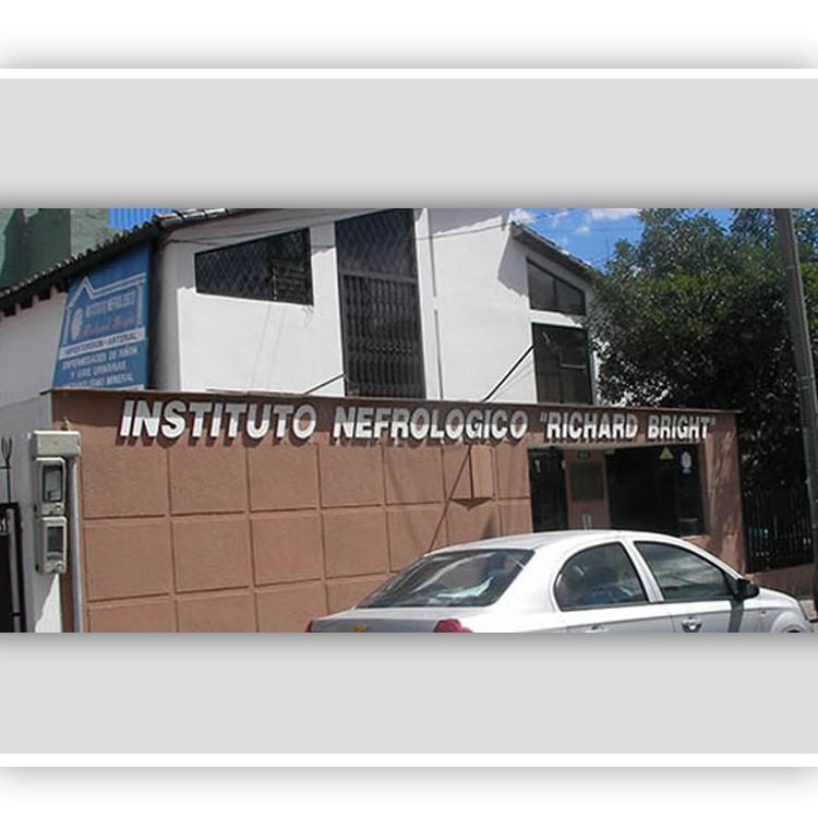 Instituto Nefrológico Richard Bright - Imagen 1 - Visitanos!