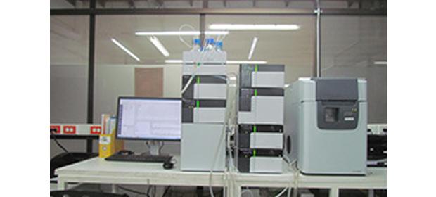 Laboratorio De Analisis Tecnimicro S.A.S.