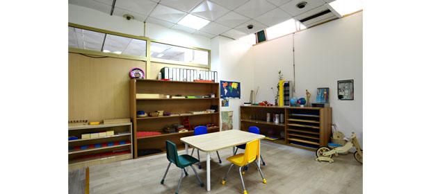 Centro Educativo Crecer Soñando