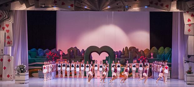 Asociación Cultural Ballet Metropolitano De Medellín