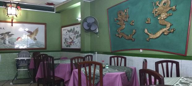 Cocina Luna China
