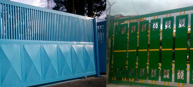 Puertas Eléctricas Y Automáticas Darío Rendón