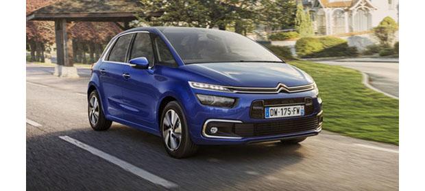 Citroën Concesionario Automotores De La Sierra