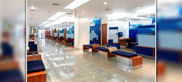 Banco Mercantil - Imagen 4 - Visitanos!