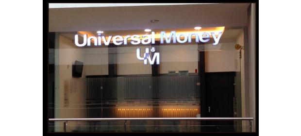 Universal Money Agencia Cambiaria