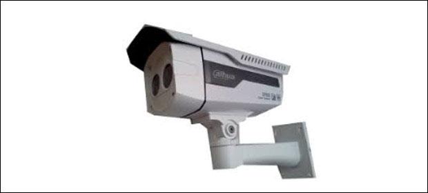 Seguridad Y Tecnologia