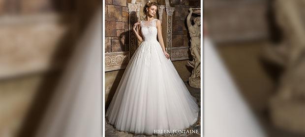 The Bridal Store - Imagen 3 - Visitanos!