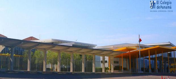 El Colegio De Panamá - Imagen 1 - Visitanos!
