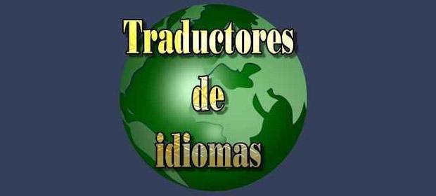 Montes H. Maria Teresa
