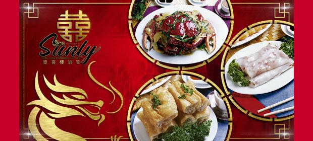 Restaurante Sunly - Imagen 1 - Visitanos!