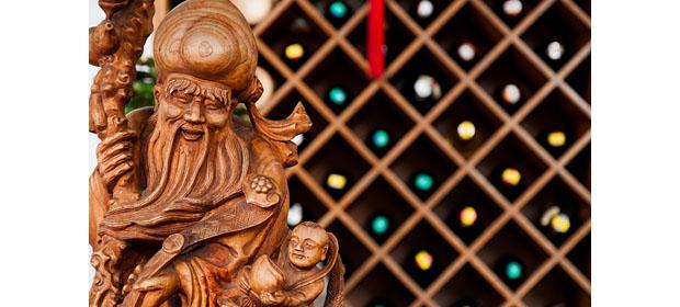 In China - Imagen 1 - Visitanos!