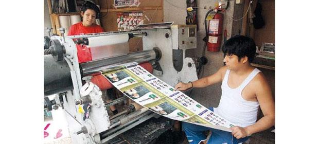 Empastadora E Imprenta V&G