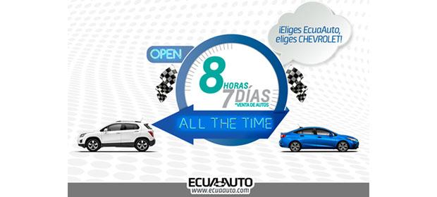 Ecua-Auto - Imagen 4 - Visitanos!
