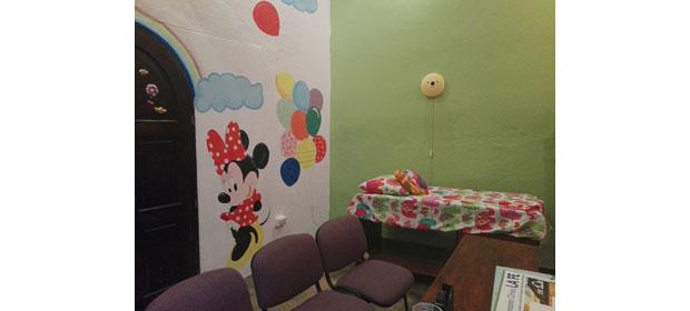 Clinica Hermano Pedro / Dr. Allan Sanchez / Dra. Karina Villagrán