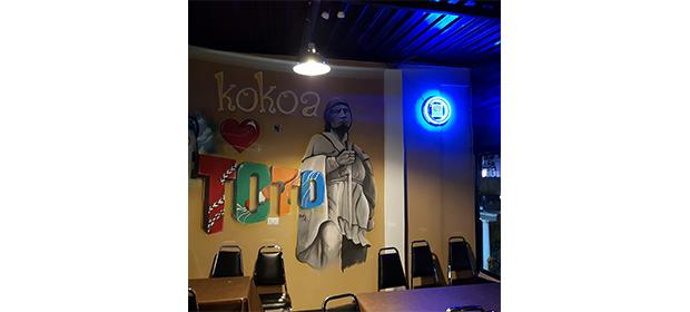 Kokoa Cafe - Imagen 2 - Visitanos!