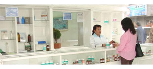 Farmacia Hahnemann Homeopática - Imagen 5 - Visitanos!