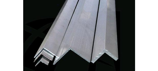 Mundial De Aluminios S.A - Imagen 3 - Visitanos!